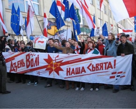 Архетипы БНР. Дорогами политических фантазмов