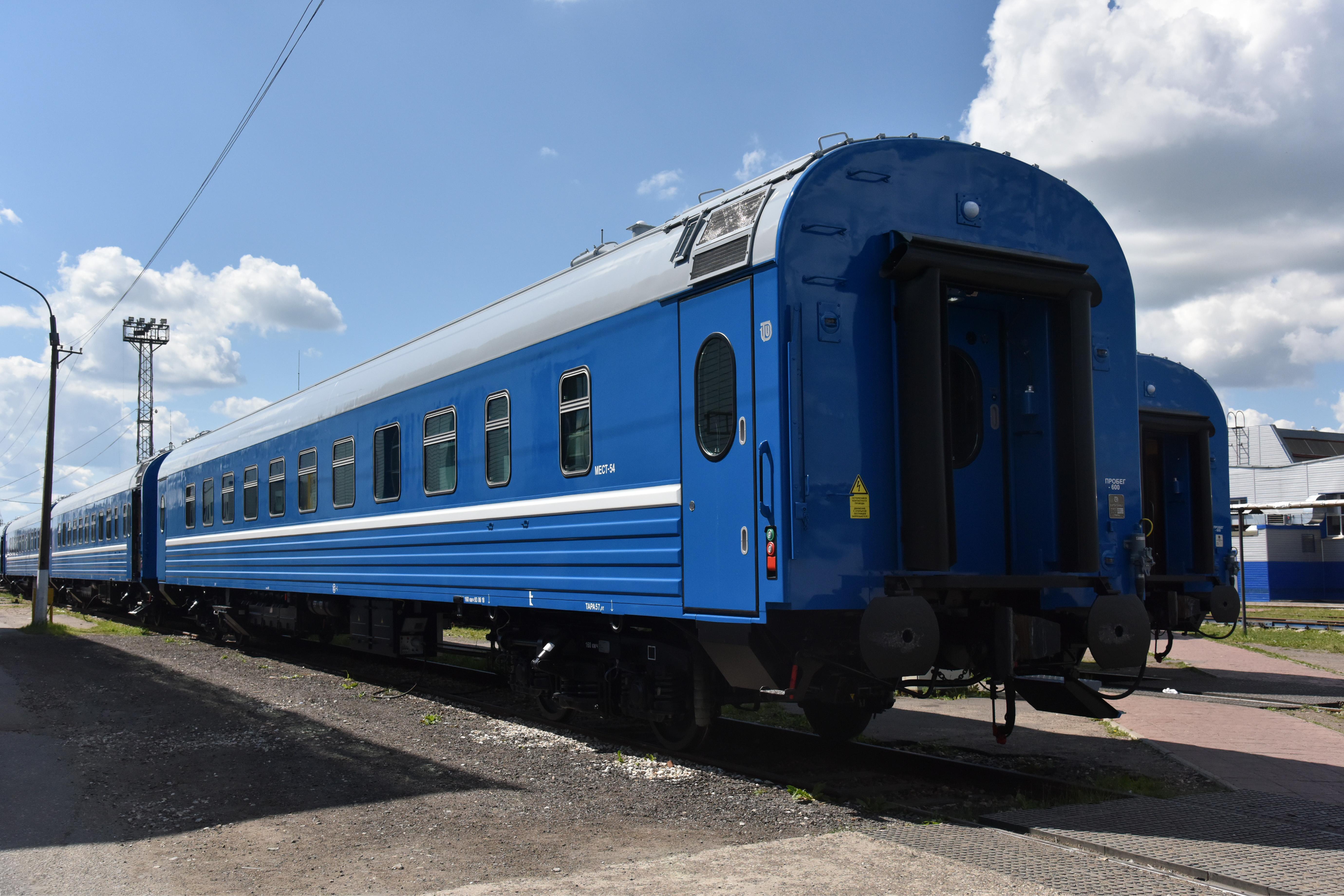 каком пассажирские вагоны россии фото виде корабля